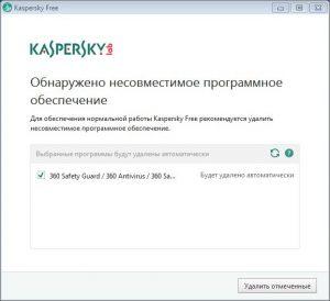 error-install-360