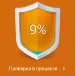 Удалить со смартфона или планшета на базе Android троянов или рекламу бесплатно